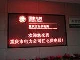 室内单红色语音同步led竞博体育app下载